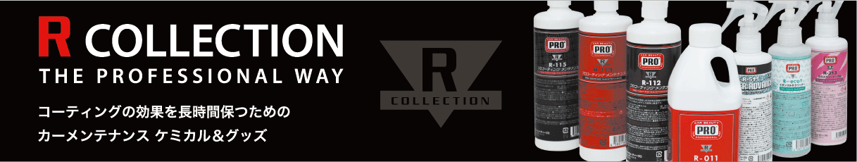 RCollection